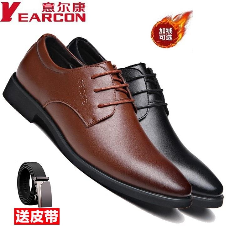 秋冬季意尔康男鞋新款男士日常休闲商务正装真皮鞋男保暖加绒棉鞋