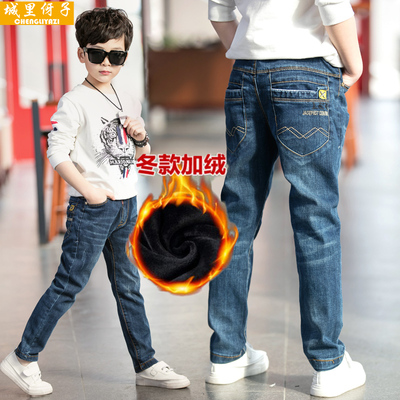 Boys plus velvet jeans children's clothing fall and winter 2017 new children's thick pants in large boys trousers Slim tide