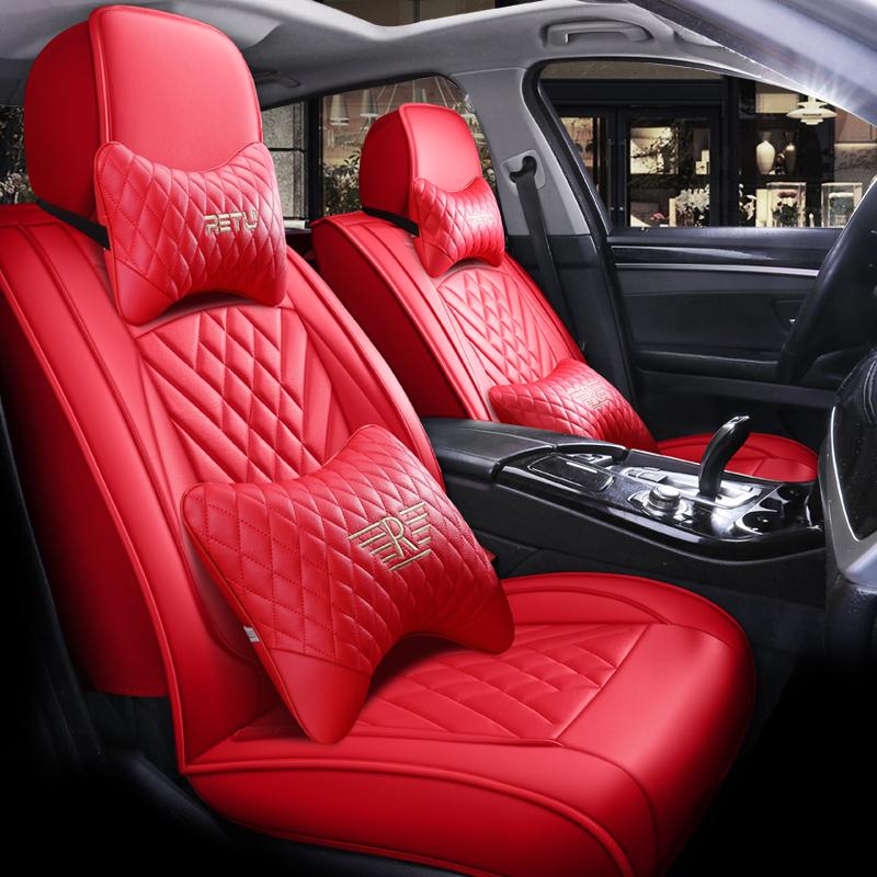 坐垫座套女神通用网红全包ins网红汽车款本田四季大众XRV新款红色