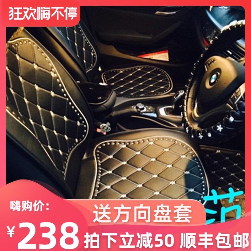 座套通用坐垫女神全包围网红布艺款可爱汽车套四季v座套潮牌座椅