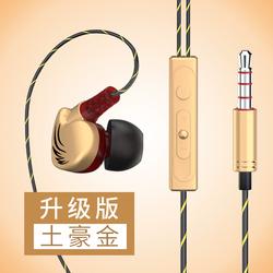宾博 D3重低音苹果安卓手机挂耳运动入耳式耳机通用男女生耳塞式