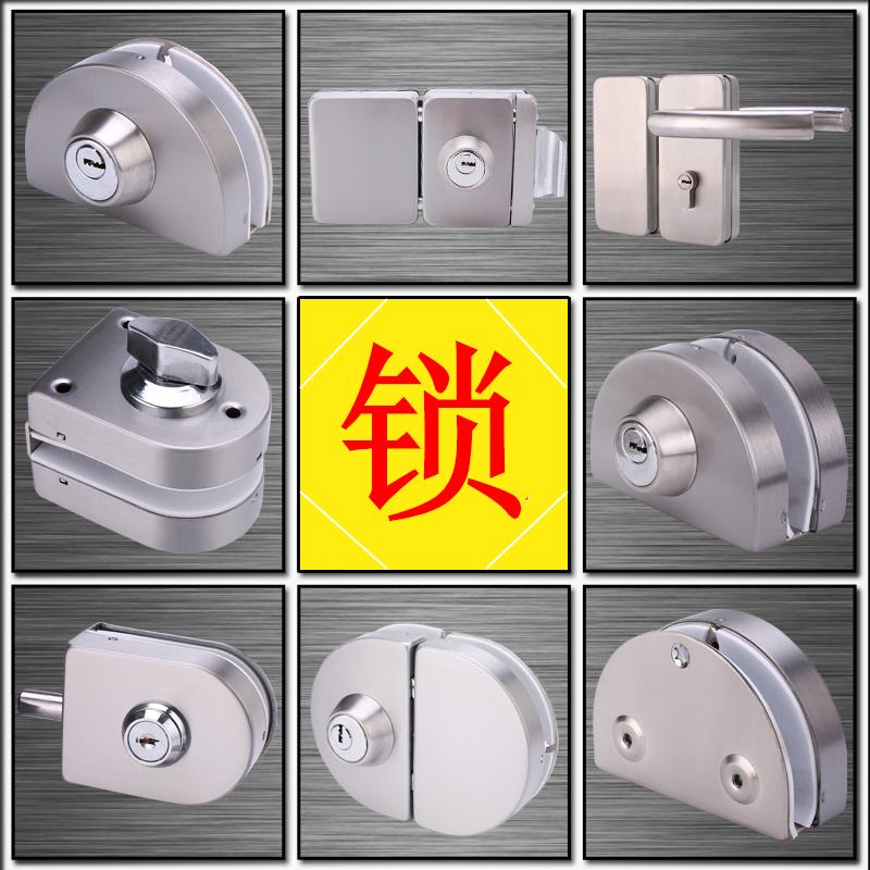 Usd 1040 Glass Door Lock Double Open Double Door Unilateral Single