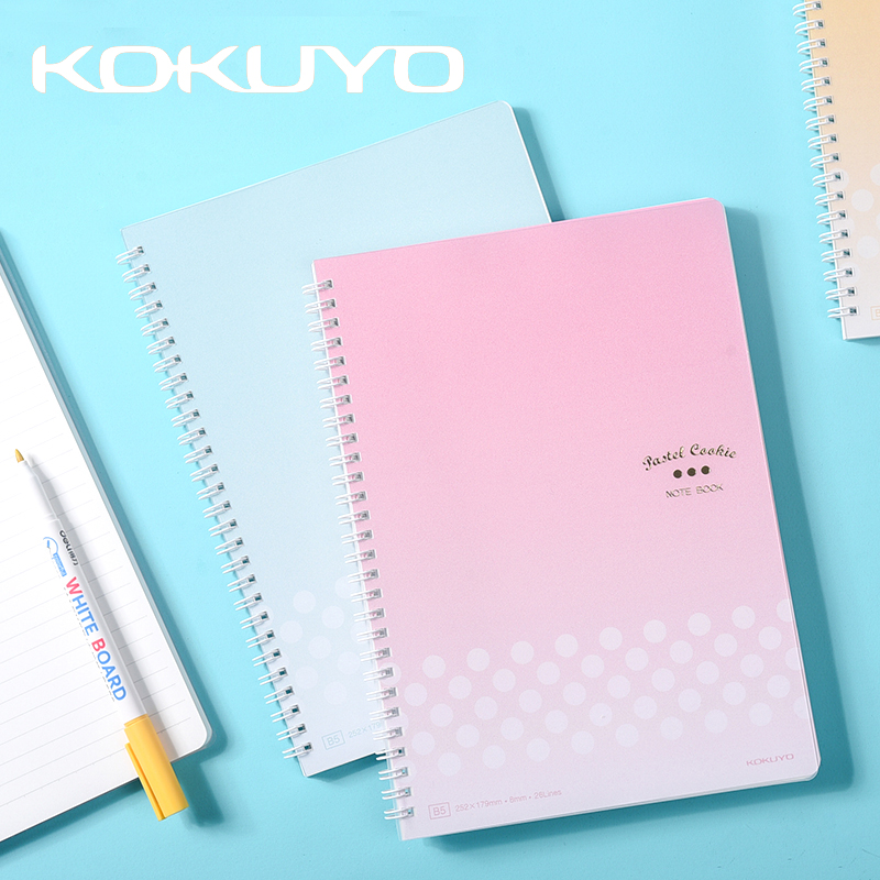 Guoyu A5 thick cross-line soft coil B5 notebook a notebook A6 hand account college students wrong question this Korean small fresh simple female soft-faced copy stationery notebook