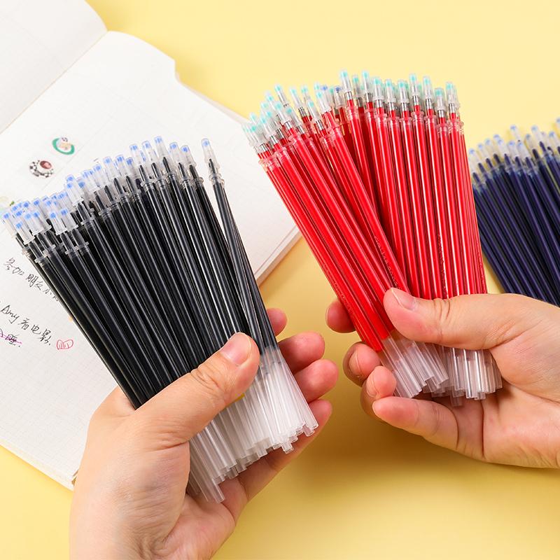 200支中性笔芯○0.5mm黑色红色学生用考试速干全针管签字笔水笔碳素笔女生替换子弹头按动替芯笔心专用芯批发