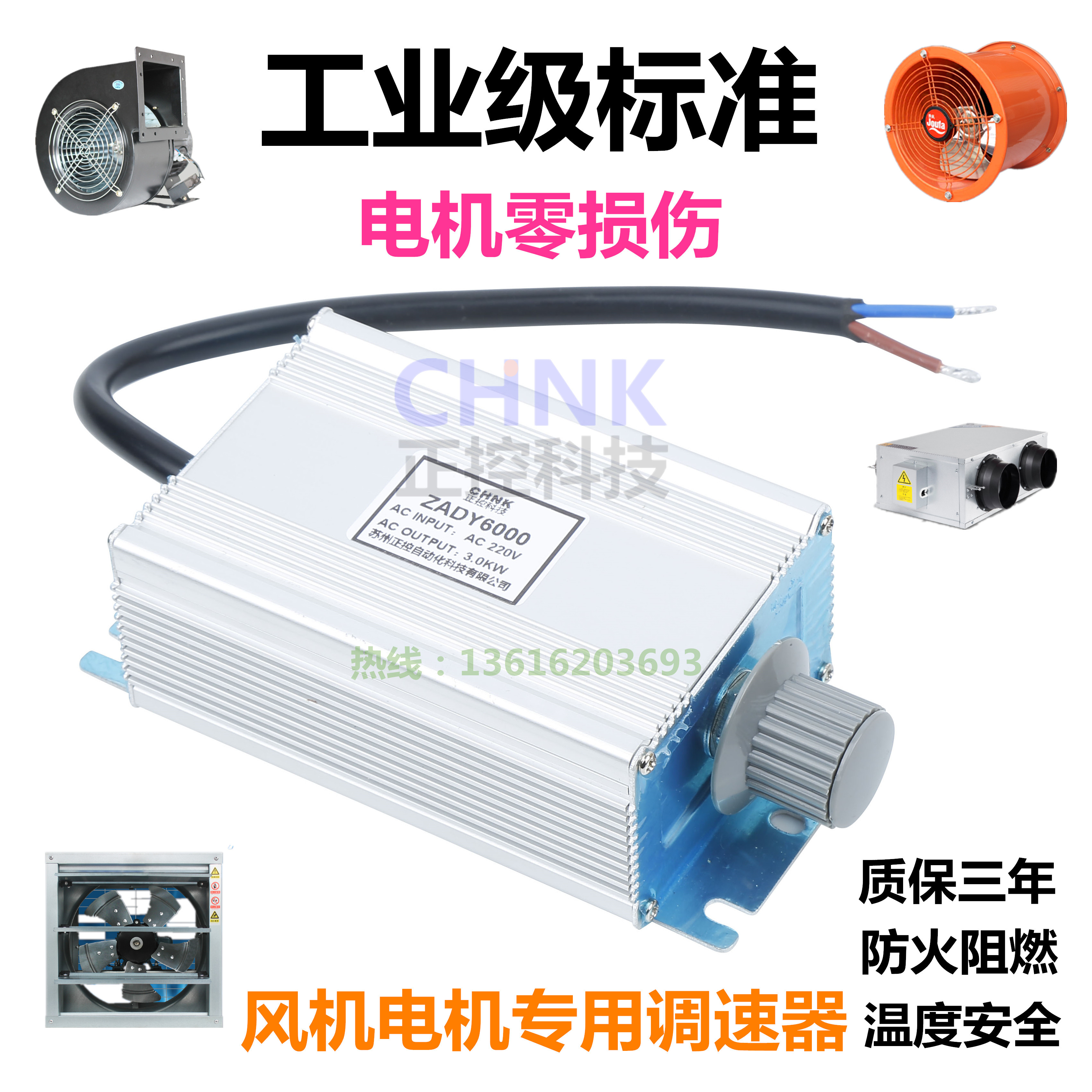 Single Phase 220v High Power Ac Fan Motor Governor Zady6000 Electrical Wiring 220 Blower Photos