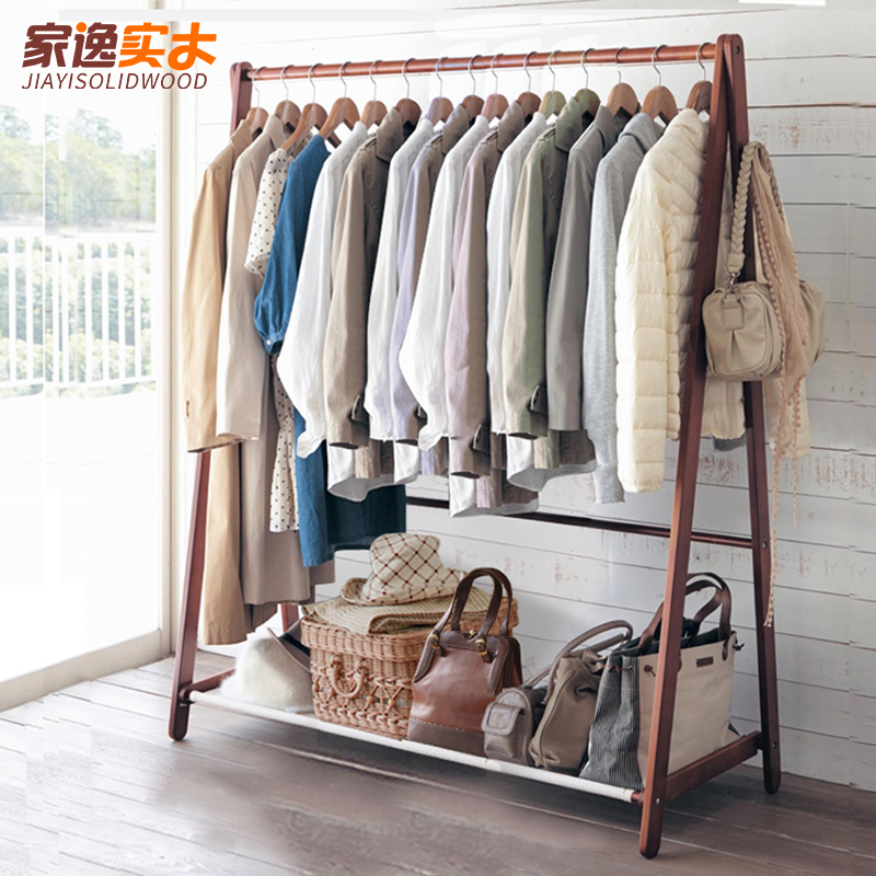Etonnant Home Yi Solid Wood Coat Rack Bedroom Floor Hangers Creative European Style  Wooden Clothes Rack