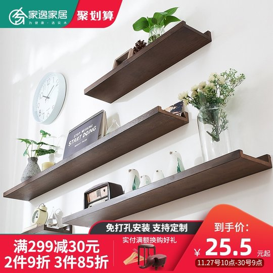 Hole free solid wood clapboard wall shelf wall shelf wall hanging living room TV wall shelf bedroom wall board