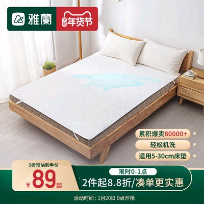 Yalan home spinning bed protection pad thin femoralioplasses waterproof breathable bed 笠 bed 笠 水水 纯
