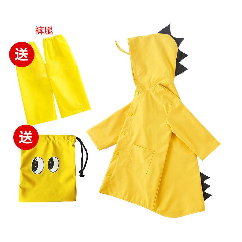 小恐龙儿童雨衣男童女童幼儿园宝宝1-3-6岁小孩小童连体防水雨披