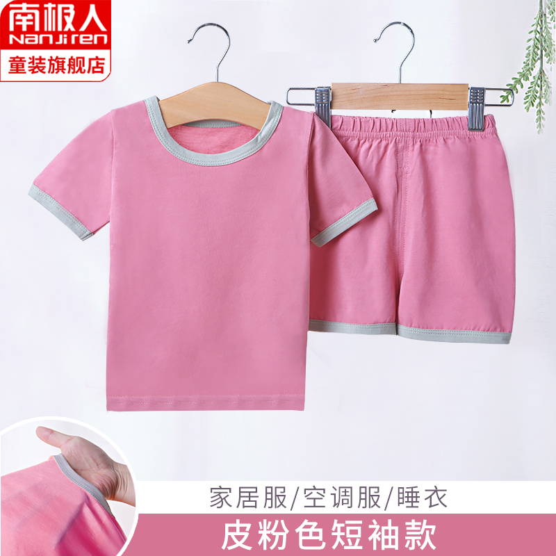 SHORT SLEEVE LEATHER POWDER