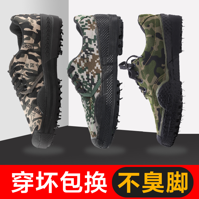 Liberation shoes men's shoes women's wear-resistant labor shoes 07 for training shoes military training camouflage shoes labor canvas shoes