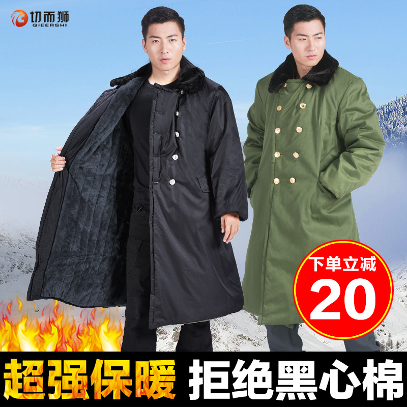Military coat cotton coat men winter thickening long section of the security coat special forces winter clothing cotton jacket cotton jacket
