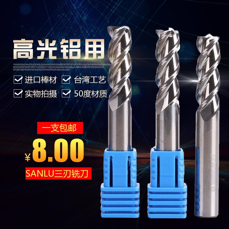 Тайвань SANLU алюминий сплав специальный стали вольфрама резак 2 край 3 край количество контроль алюминий стоять резак удлинять стандартная длина