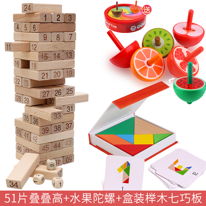 Large Digital Stacking High (maple) Full Set Of Accessories + Fruit Gyro + Eucalyptus Jigsaw Puzzle (boxed)
