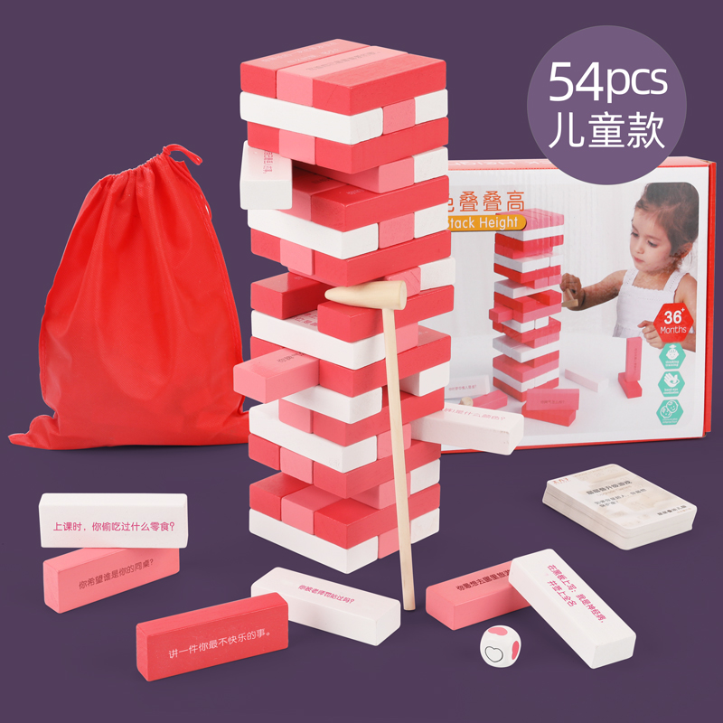 54 Large Pink Stacks High (baby Princess Models With Full Set Of Accessories)