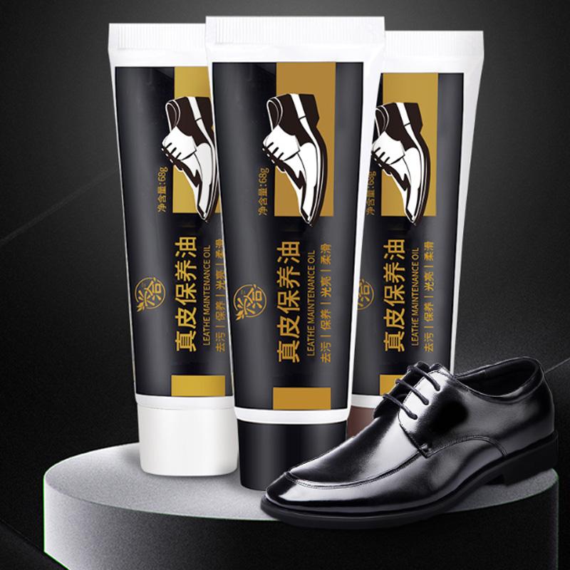 皮鞋护理鞋油黑色刷鞋擦鞋神器棕色无色通用皮革皮衣清洁补色保养