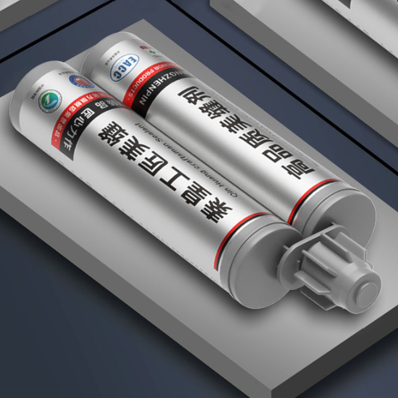 美缝瓷砖地砖专用真十大品牌胶填缝剂施工工具环氧彩砂贵族银家用