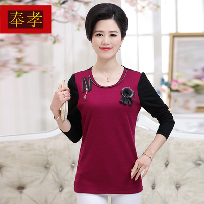 Middle-aged women's winter shirt mother's dress autumn long-sleeved shirt loose long-sleeved T-shirt elderly primer shirt
