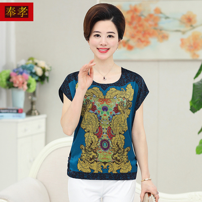 Fat mother installed summer short-sleeved middle-aged women loose large size summer middle-aged T-shirt female Mother's Day clothes