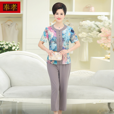 Middle-aged women's summer suits code short-sleeved T-shirt shirt trousers mother loaded summer two-piece 40-50 years old