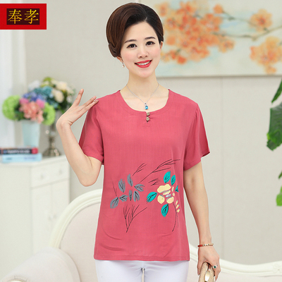 Middle-aged women's large size mother fitted summer short-sleeved t-shirt 40-50 2017 new middle-aged printing shirt