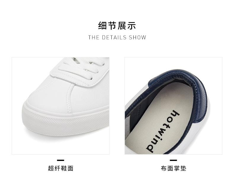 热风2018年秋季新款学院风男士系带休闲鞋圆头平底小白鞋H14M8710