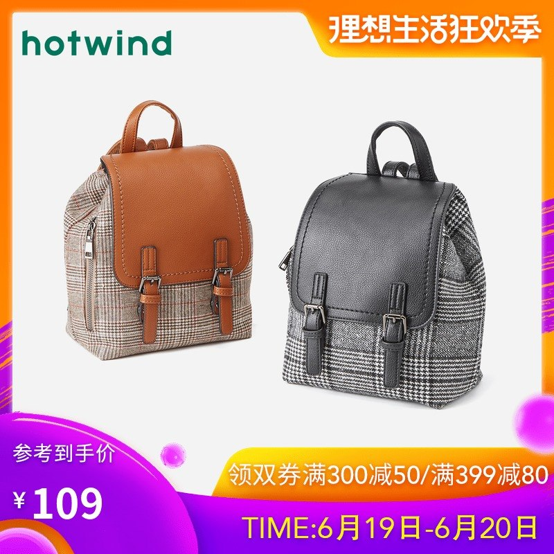 Hot new elegant ladies plaid shoulder bag youth leisure backpack B52W8803