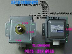 Другие Оригинальные новые магнетрона 2m219j альтернативных