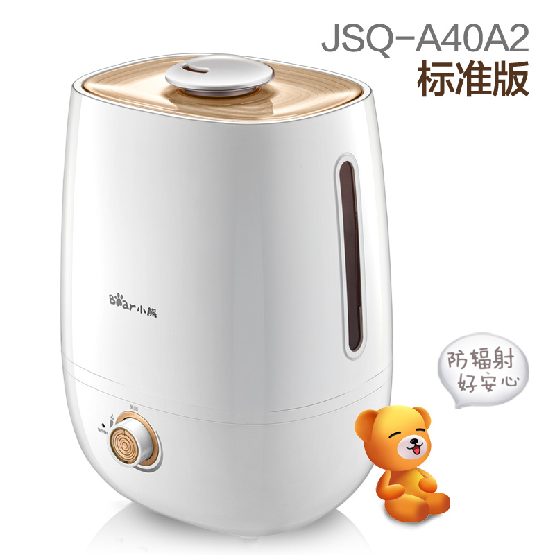 Bear/小熊 静音家用卧室加湿器4L