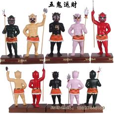 Даосский сувенир 10-дюймовый Дуньхуан цвет Гоки