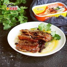 鹰金钱橄榄油豆豉鲮鱼100g*5罐