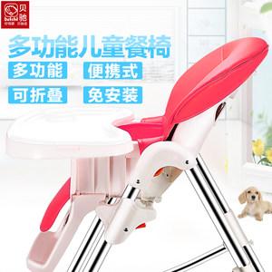 儿童餐椅婴儿/宝宝餐椅宜家餐桌宝宝饭桌小孩座椅餐桌椅学坐椅