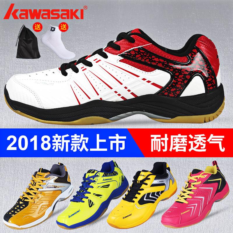 Подлинный kawasaki бадминтон обувной мужская обувь воздухопроницаемый модельа специальность спортивной обуви сверхлегкий затухание пригодный для носки обучение