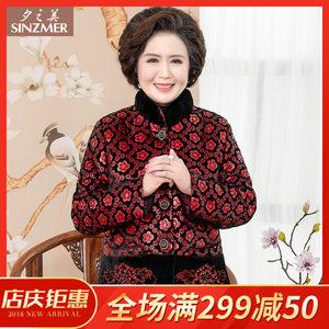 中老年人棉衣女冬装奶奶加绒唐装花棉袄妈妈款加厚棉服老太太衣服