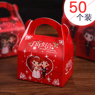 Wedding supplies creative candy box wedding companion gift candid candy box candy box gift box wedding sugar box handbag