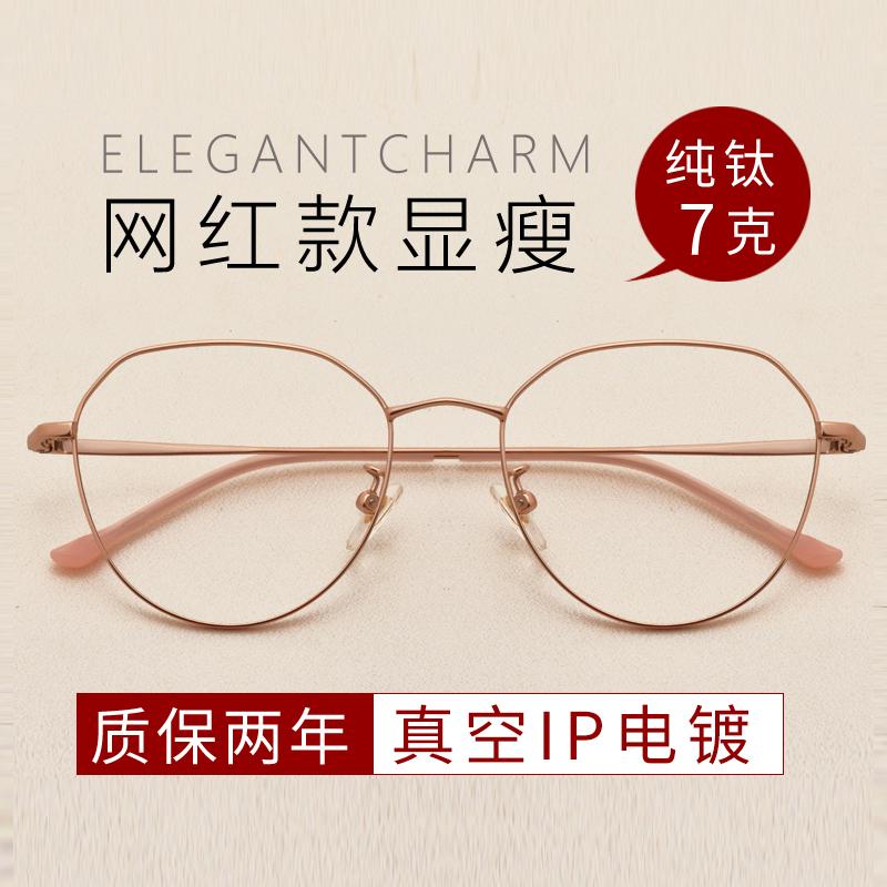 Kính đa giác khung lưới màu đỏ mô hình mặt tròn kính cận thị phụ nữ có độ có thể được trang bị mặt phẳng nhân tạo mặt to là nam gầy - Kính râm