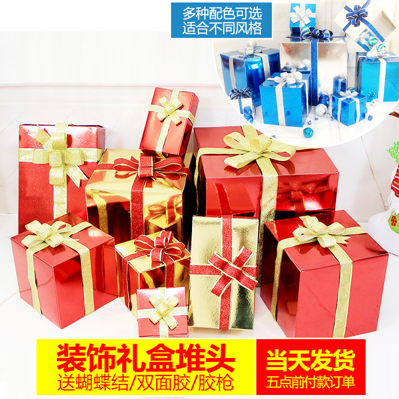 Christmas Decorations In Shopping Malls: [USD 7.29] Mid-Autumn Festival National Day 4S Shop