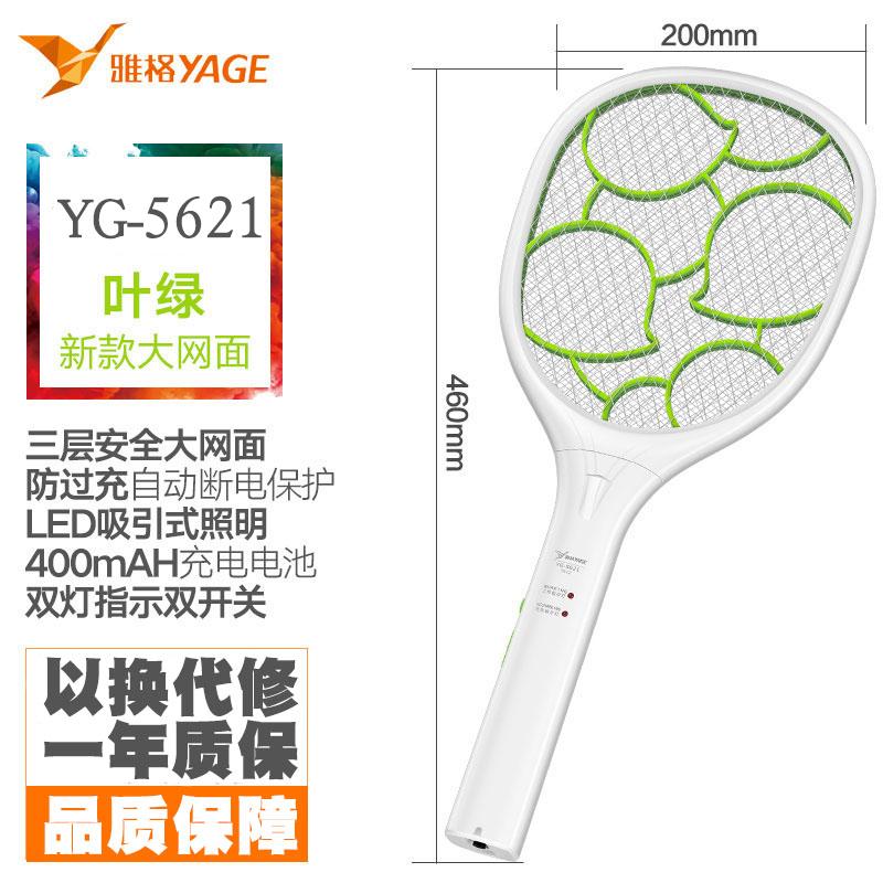 YG-5621 фарфор белый + зеленый