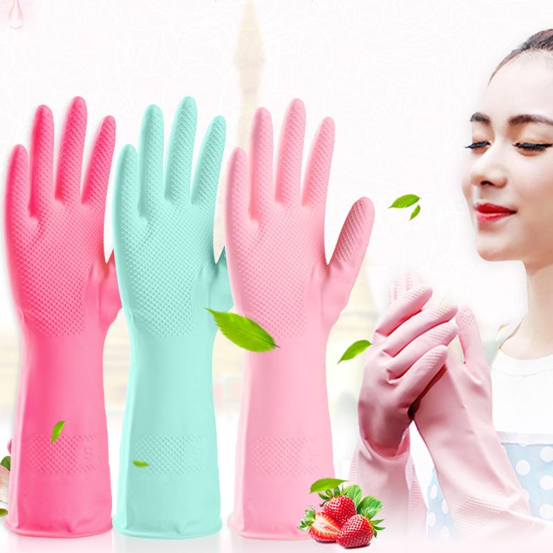 双一乳胶手套洗碗家务薄款乳胶手套厨房洗衣防水耐用加厚橡胶胶皮