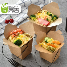 Shangji kraft paper box lunch box snack box disposable fast food box portable box pasta takeaway packaging box