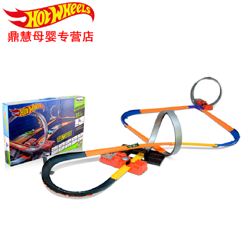 Hot Wheels Small Sports Car Track Crash Toy Y0267 Electric Ten In One Combination Set