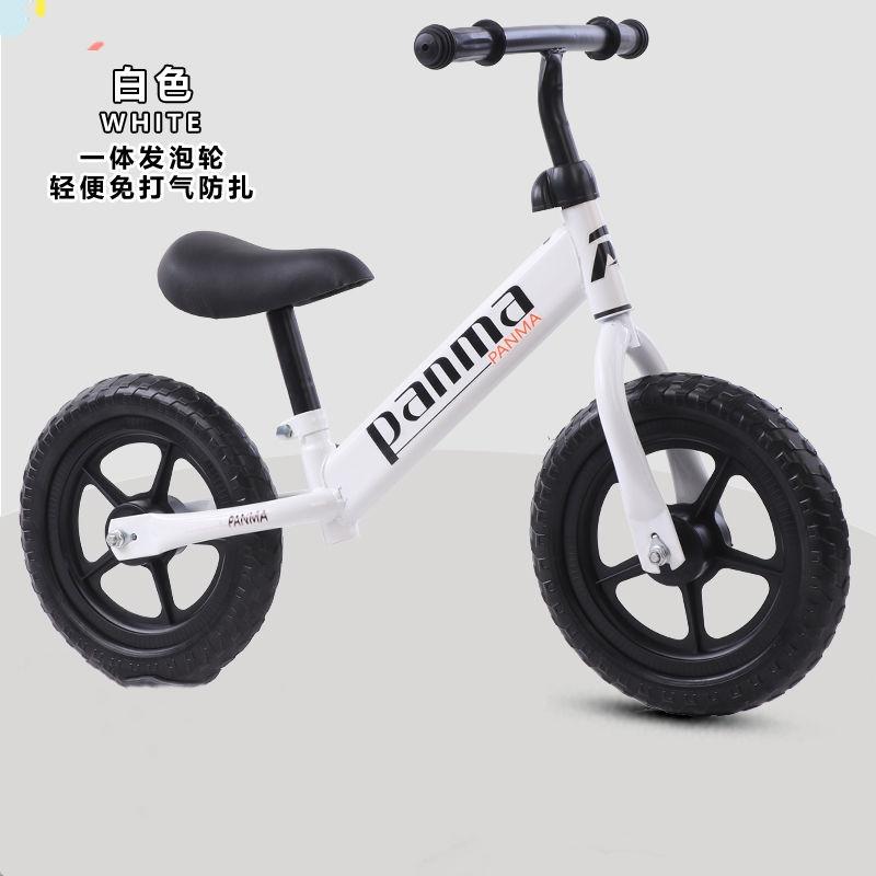 德国儿童平衡车无脚踏1-3-6岁滑步车宝宝溜溜车滑行车小孩自行车