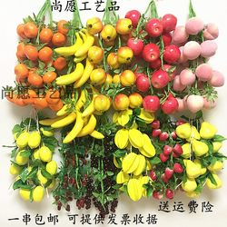Simulation Fruits and Vegetables Banana Apple Lemon Grapes Hanging Strings Farmhouse Hotel Decoration Garden Rattan Props