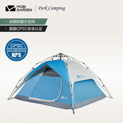 Mu Gaodi Outdoor Children's Camping Outdoor Camping Fully Automatic Thicken Sunscreen Beach Portable Foldable Big Tent