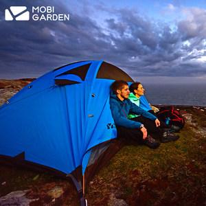 牧高笛户外露营登山防风防雨通风透气大空间双层三季铝杆帐篷冷山