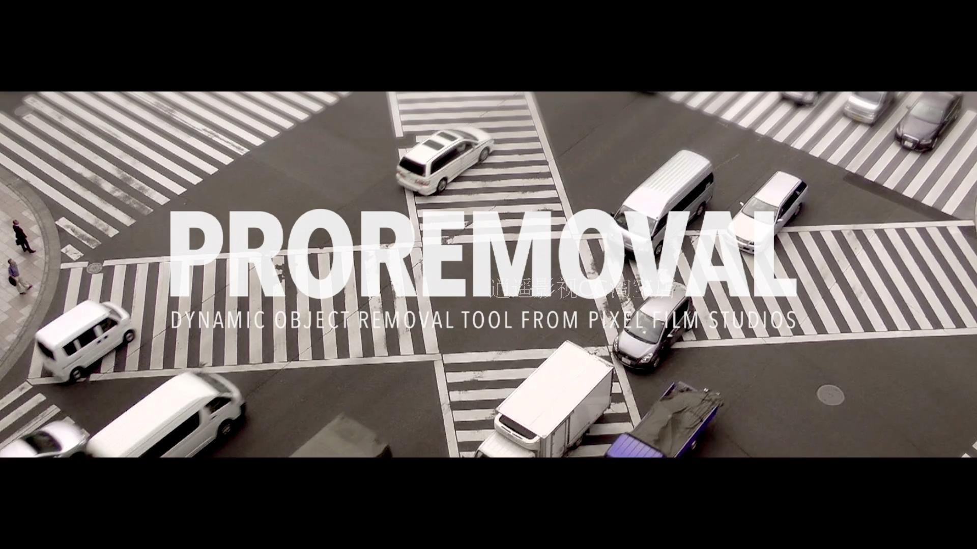 FCPX插件:专业移除多余动态物体修补插件 PROREMOVAL - 第2张  | VFXREEL-逍遥影视CG部落