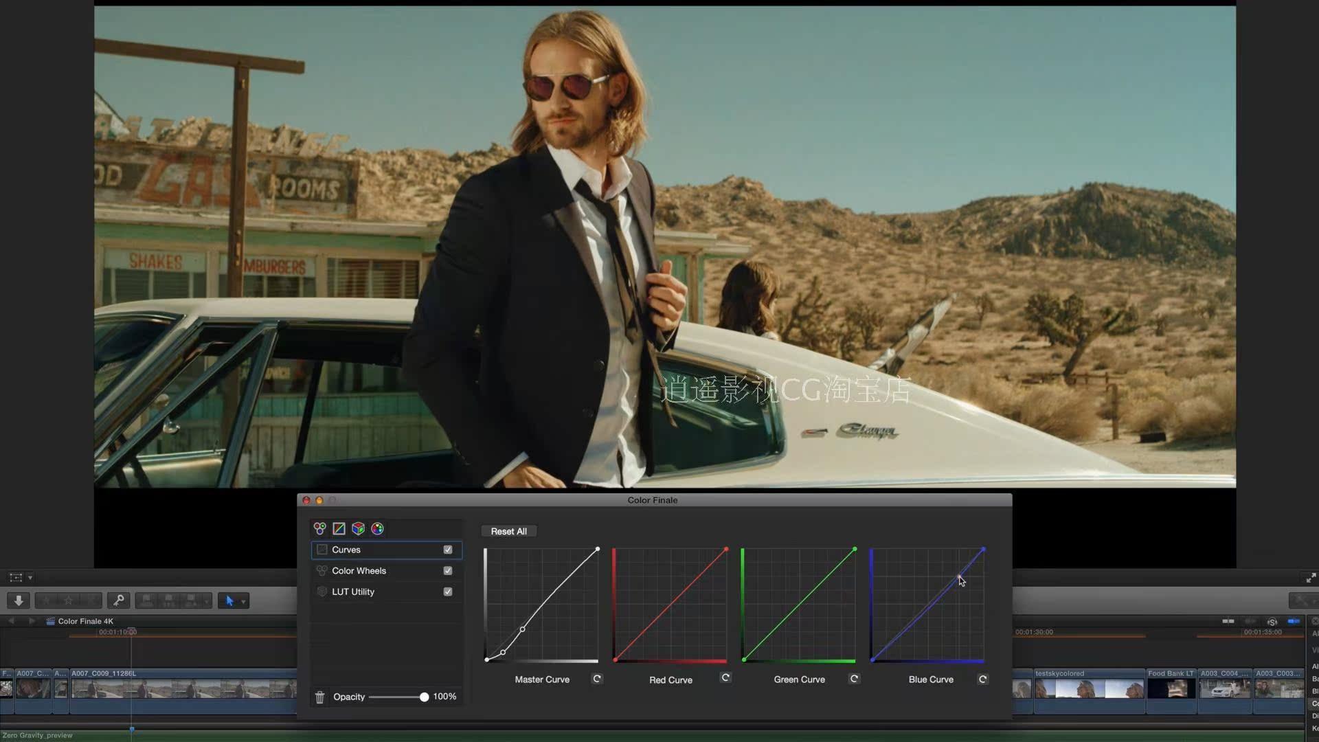 FCPX插件:专业电影颜色分级调色插件 ColorFinale V1.6.1(支持导入LUTS预设) - 第6张  | VFXREEL-逍遥影视CG部落