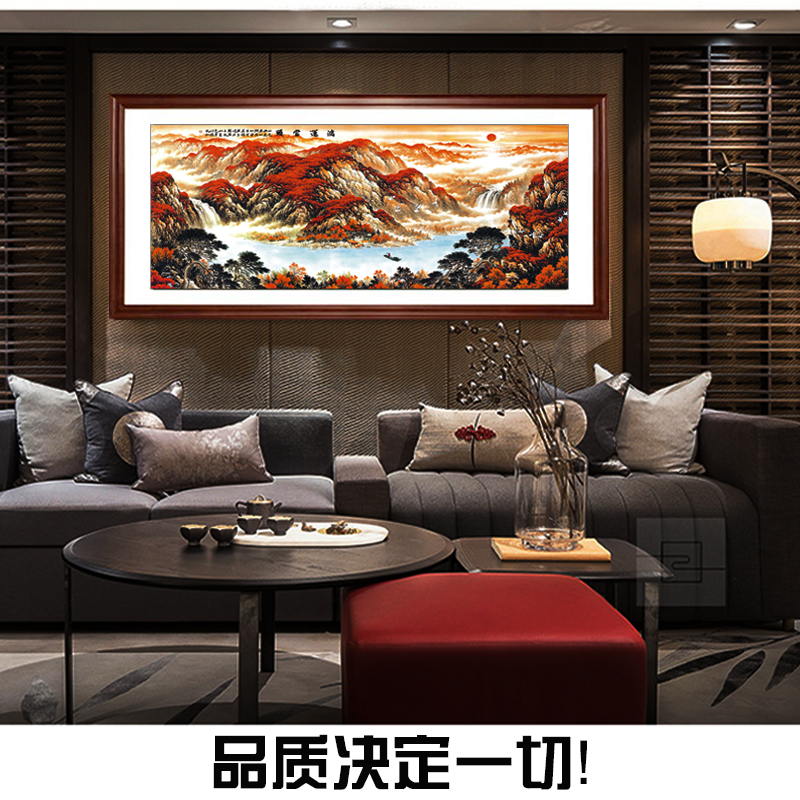 usd 49 50 chinese painting landscape painting feng shui mountain