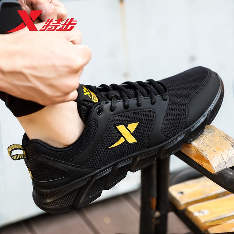 特步男鞋跑步鞋夏季休闲鞋子秋季男士网面透气运动鞋男官方旗舰店