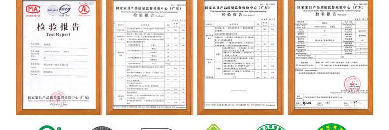 藤编材料解析_05_04